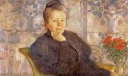 Чудесные победы Сельмы Лагерлёф