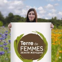 Terre des Femmes: прием заявок открыт!