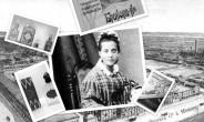 Шарлотта Брокар: первый российский маркетолог