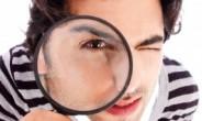Успешная женщина глазами мужчины