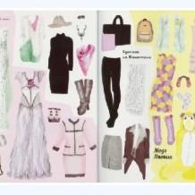 Бумажный гардероб: почувствуйте себя стилистом!