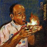 Свобода и курение