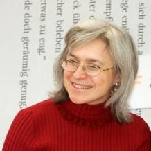 В Милане открылся сад имени Анны Политковской