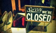 Как закрыть свой бизнес и стать счастливой?