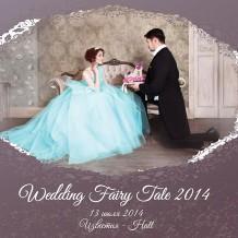 Wedding Fairy Tale 2014: свадьба как сказка
