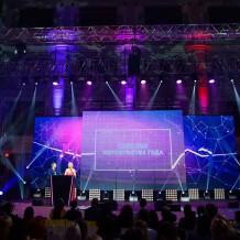 В Москве определят «Событие года»