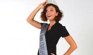 Екатерина Плотко: «Я не считаю себя успешной. Я считаю себя счастливой!»