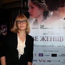 «Две женщины» Веры Глаголевой: новый взгляд на классику
