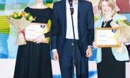 Объявлены победители национальной премии «Бизнес-Успех»
