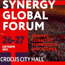 Synergy Global Forum: Аллан Пиз, Брайн Трейси и др.