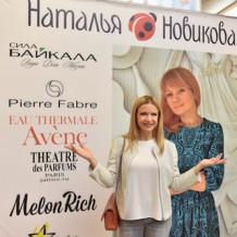 Одежда со смыслом: новый магазин Натальи Новиковой
