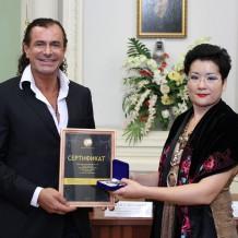 Вручена Евразийская премия