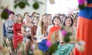 Women's Leadership Forum: навстречу лидерству