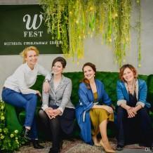 Дружный бизнес: история проекта WFest