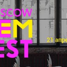 В Москве пройдет фестиваль феминизма