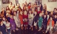 Women`s Leadership Forum: успех — в команде