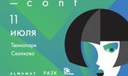 Женщины в IT:  уникальная конференция